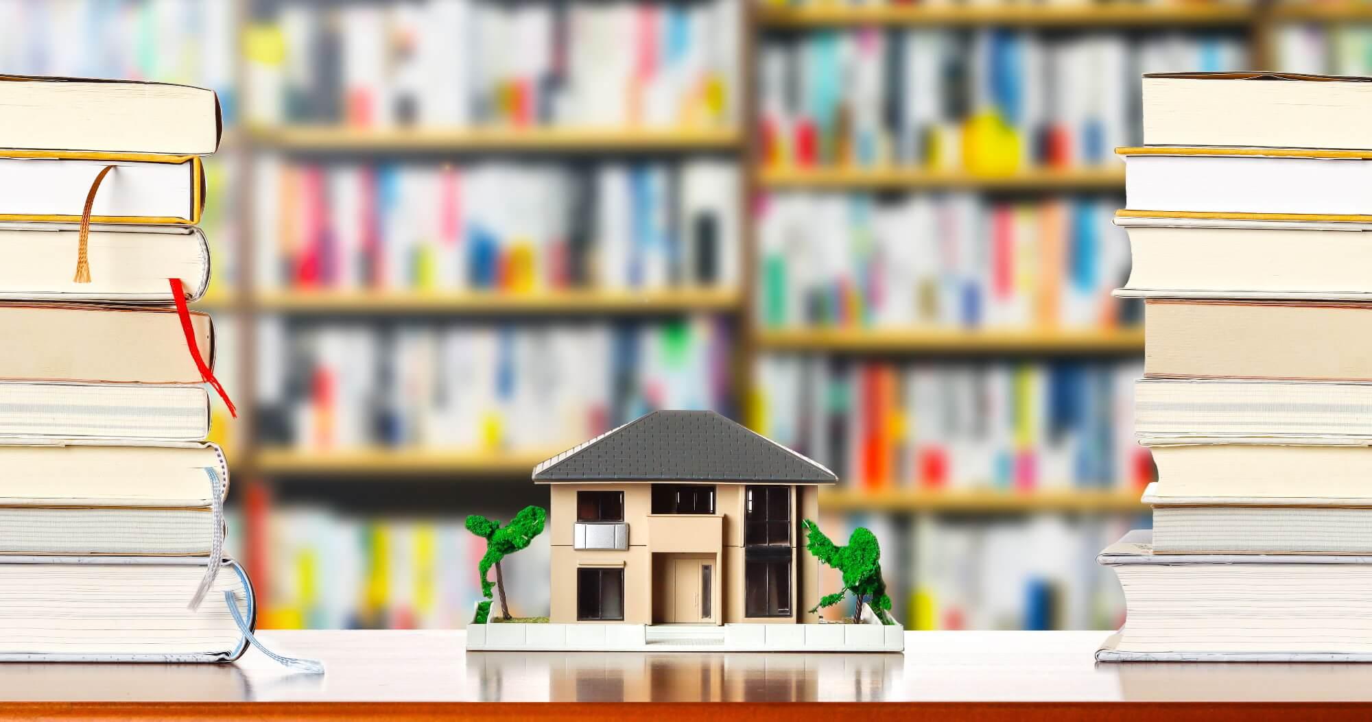 マンション投資・経営を始めるなら持っておくと良い資格