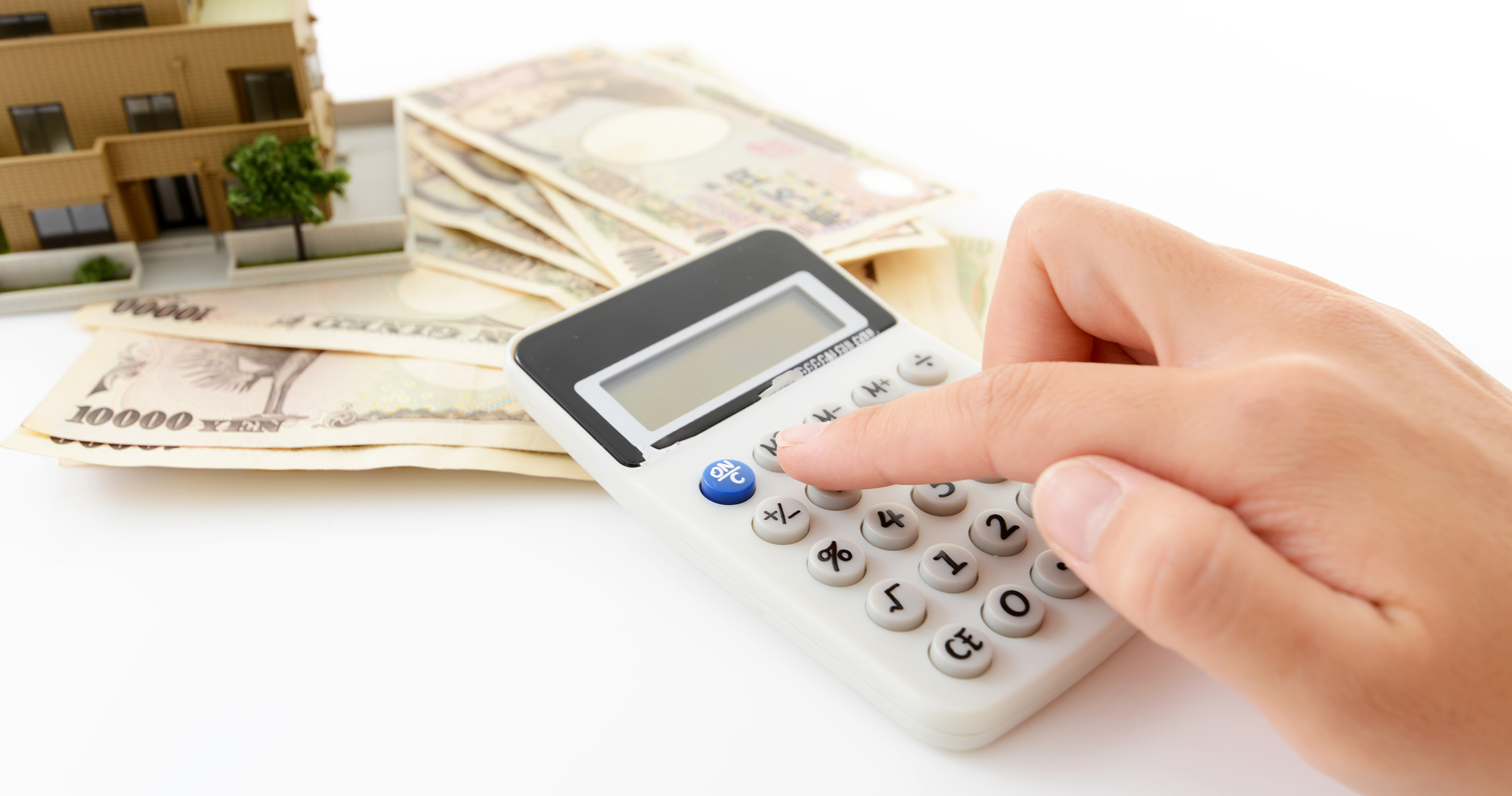 マンションへの不動産投資の初期費用を抑える方法は?