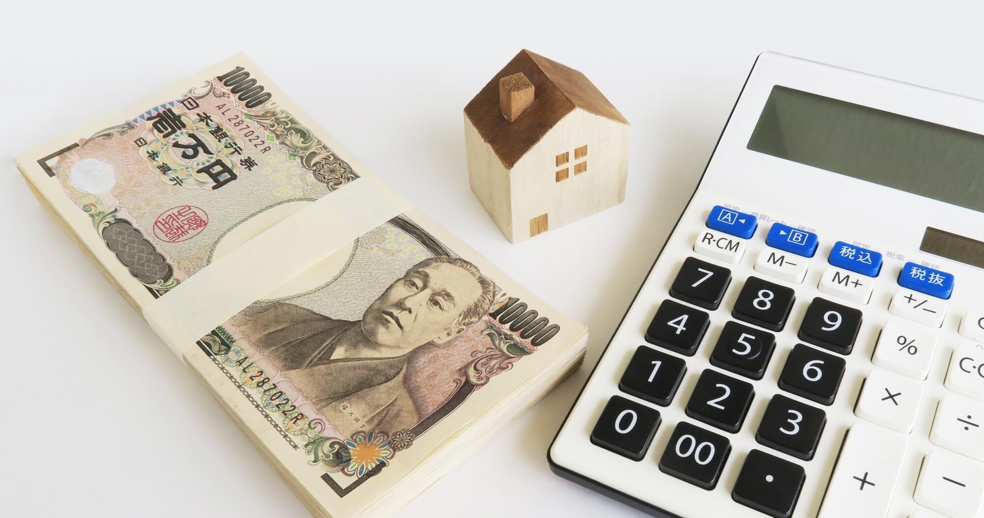 マンション投資は100万円からでも始められる!少額スタートのポイントは?